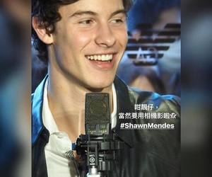 shawn mendes, mendes, and shawn peter raul mendes image