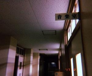music, school, and 廊下 image