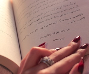 arabic, coffee, and words image