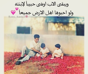 it, we, and الحب الحقيقي image