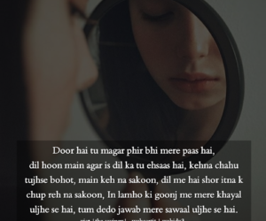 broken, quotes, and pyar image