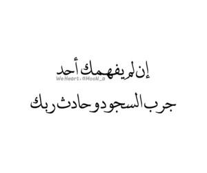 شباب بنات حب, تحشيش عربي عراقي, and اسلاميات حزن العراق image
