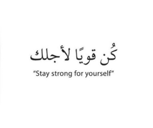 quotes, strong, and stay strong image