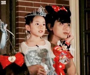 exo, tao, and huang zitao image