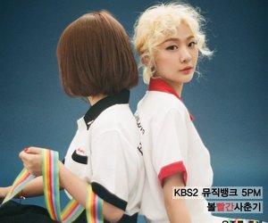 jiyoon, jiyoung, and bolbbalgan4 image