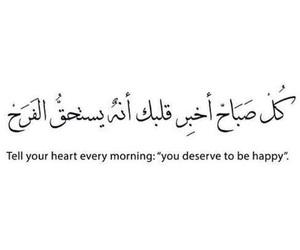 happy, خيرُ, and life image