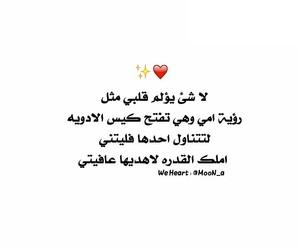 شباب بنات حب, العراق عراقي عربي, and تحشيش اسلاميات ام امي image