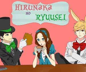 manga, sensei, and satsuki shishio image