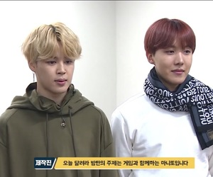 kpop, bts, and jhope image