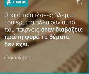 exams image
