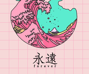 japanese, korean, and tumblr image