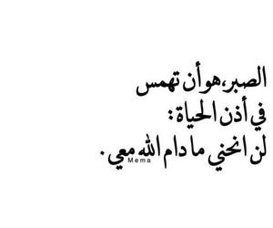 الله, ﻋﺮﺑﻲ, and الحمًدلله image