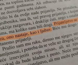 balkan, ljubav, and prijatelji image