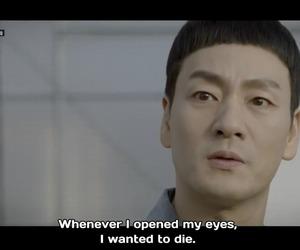 asian, subtitles, and kdrama image