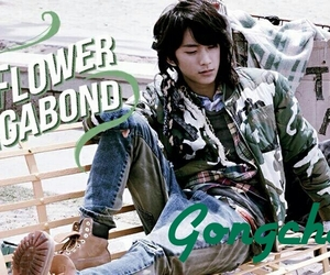 kpop, names, and gongchan image