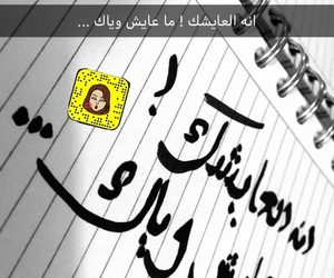 حُبْ, بصره, and جات image