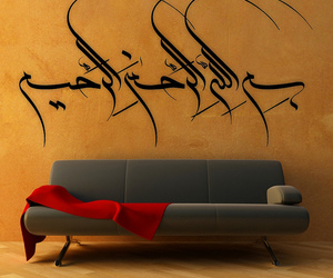 allah, art, and awesome image