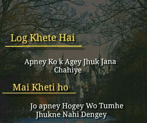 326 images about Urdu /Hindi Texts on We Heart It | See more