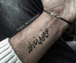 الحب الحب, فتاه جمال جميله حب عشق, and غرام فتون فاتنه غزل image