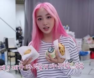 kpop, lq, and yukyung image