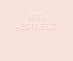 aesthetic, alternative, and frases image