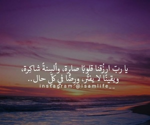 allah, arabic, and background image
