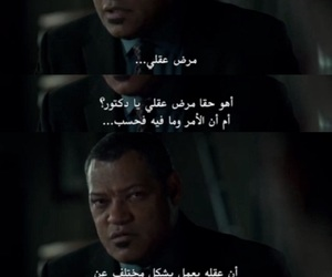 hannibal, quote, and كلمات image