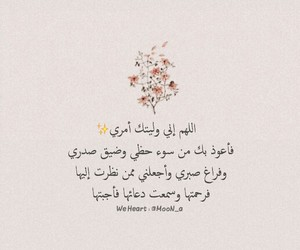 شباب بنات حب, تحشيش العراق عراقي, and عربي اسلاميات جمعة image