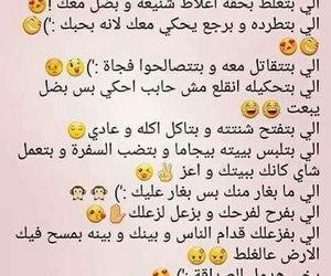 Image by وردايــــــة ツ
