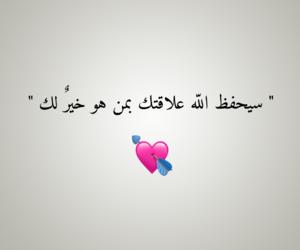 algérie dz, خير لك, and اسلاميات اسلام image
