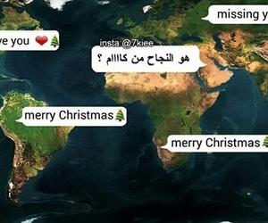 عربي مصر مصري, امتحانات امتحان exam, and خريطه العالم عالم image
