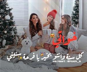 تحشيش عراقي عربي