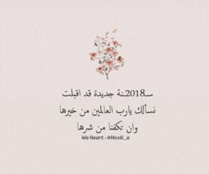 تحشيش عراقي عربي, شباب بنات حب, and اسلاميات العراق سنة image