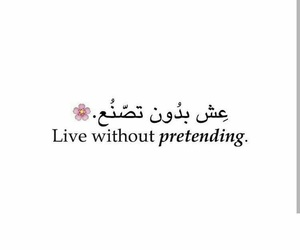 phrases, quotes, and ﻋﺮﺑﻲ image
