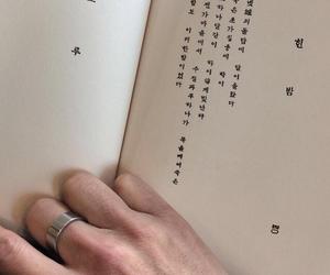 book and hangul image