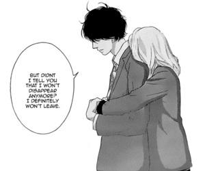 ao haru ride, couple, and manga image