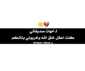 تحشيش عراقي عربي, شباب بنات حب, and صديقاتي دراسة مدرسة image