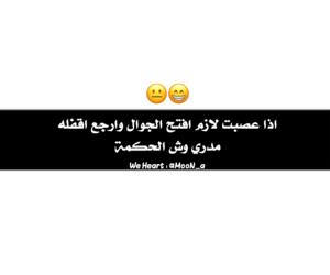 تحشيش عراقي عربي and شباب بنات حب image