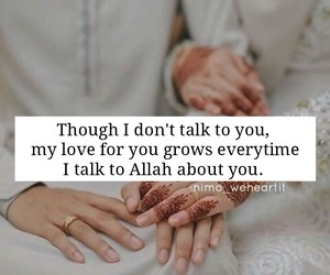 allah, Best, and love quotes image
