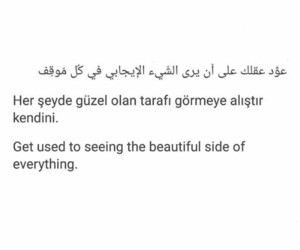 tired, sözler, and ِarabic image