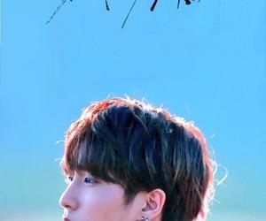 JYP, kpop, and wallpaper image