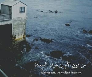 allah, arabic, and inspiring image