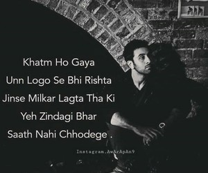 326 images about Urdu /Hindi Texts on We Heart It | See more about