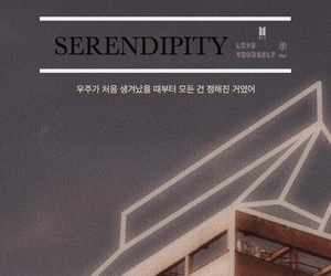 kpop, Lyrics, and serendipity image