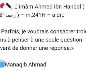 islam, minhaj salafi, and müslimah image