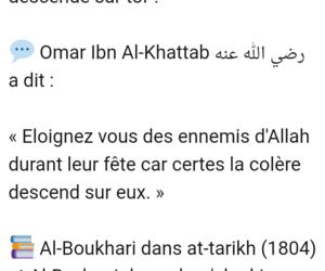 islam, müslimah, and pour ma ummah image