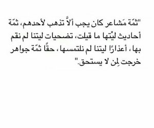 words and كلمات image