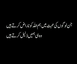 Sad broken heart quotes in urdu
