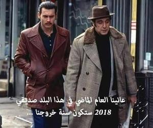 arabic, سَفَر, and 2018 image