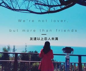 english japanese image